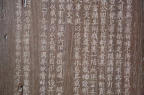 """Báu vật """"lệ làng khắc gỗ"""" 240 năm của người Phú Kinh 2"""
