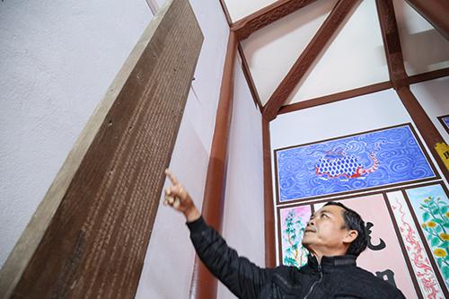 """Báu vật """"lệ làng khắc gỗ"""" 240 năm của người Phú Kinh 3"""