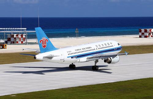 Mỹ lo Trung Quốc dùng tàu sân bay độc chiếm Biển Đông 3