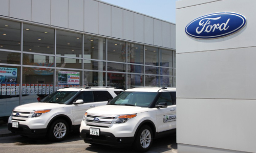 Ford rút khỏi Nhật và Indonesia vì không có lãi 1