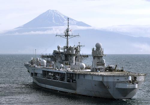 Bê bối rò rỉ bí mật rúng động hải quân Mỹ 3
