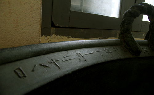 Chiếc vạc đồng khổng lồ gần 300 tuổi ở xứ Thanh 3