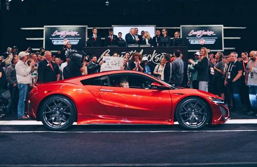 Siêu xe Honda NSX đầu tiên có giá 1,2 triệu USD 1
