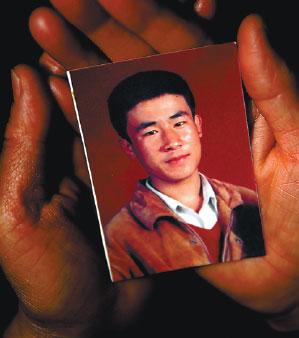Hugjiltu, thiếu niên bị xử tử nhầm ở Nội Mông.