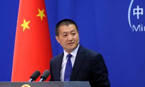 Trung Quốc tố Mỹ 'vô trách nhiệm' khi điều tàu áp sát Hoàng Sa