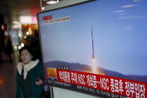 Triều Tiên tuyên bố phóng thành công vệ tinh vào không gian