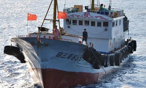 """Hiểm họa từ đội tàu cá """"bóng ma"""" của Trung Quốc 1"""