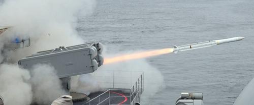 Khiên chắn bất khả xâm phạm của tàu chiến Mỹ 2