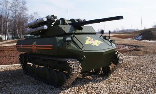 Cỗ xe chiến đấu robot nguy hiểm nhất thế giới của Nga 1