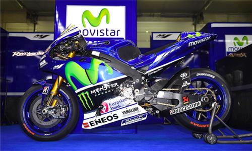 Yamaha đưa M1 đến triển lãm xe máy đầu tiên tại Việt Nam 1