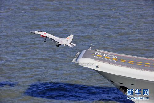 Tàu sân bay Trung Quốc - phế phẩm trong mắt tướng lĩnh Mỹ 2