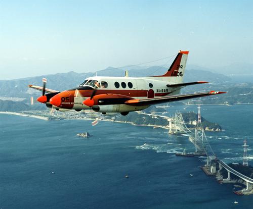máy bay huấn luyện TC-90 của Nhật Bản