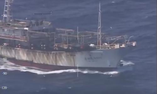 Argentina bắn chìm tàu cá Trung Quốc xâm phạm