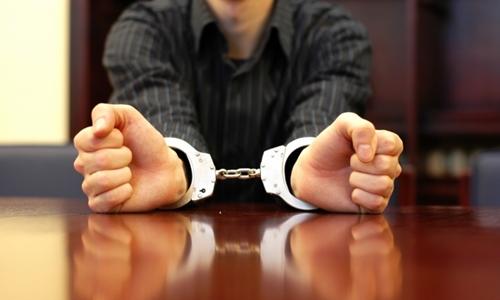 Người phạm tội ở Mỹ được bảo lãnh như thế nào 1