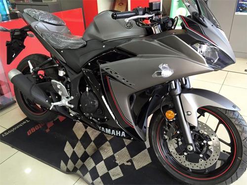 Yamaha R25 đời 2016 giá 4.700 USD tại Malaysia 1