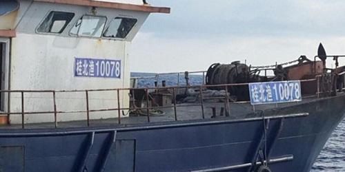 Tàu cá Quế Bắc Ngư của Trung Quốc. Ảnh: Sohu