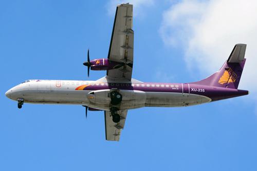 """Máy bay bị gió """"giật"""" khỏi đường băng Tân Sơn Nhất 1"""