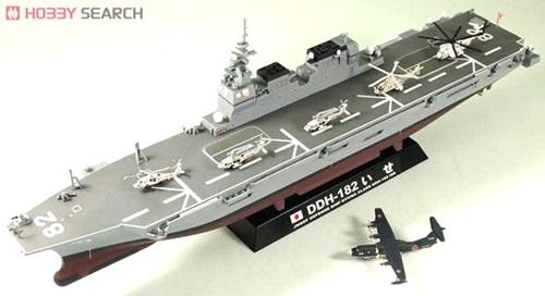 Khả năng săn ngầm của khu trục hạm Nhật tham gia diễn tập ở Indonesia 2