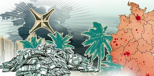 Vì sao Panama trở thành thiên đường trốn thuế 1