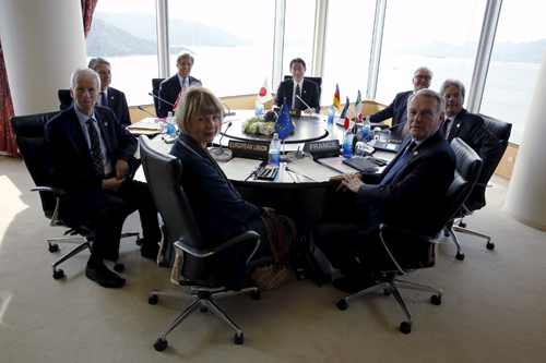 Cuộc đọ sức gián tiếp về Biển Đông tại hội nghị G7 1