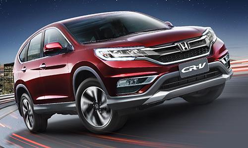 Honda CR-V bản cao cấp mới giá 1,178 tỷ đồng tại Việt Nam 1