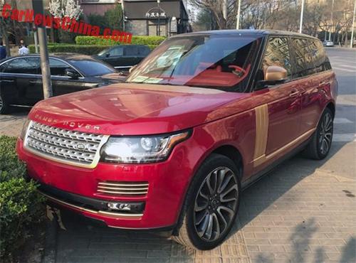 Range Rover phiên bản rồng xuất hiện ở Trung Quốc 1