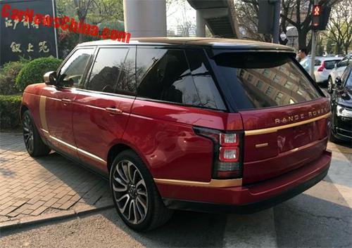 Range Rover phiên bản rồng xuất hiện ở Trung Quốc 2