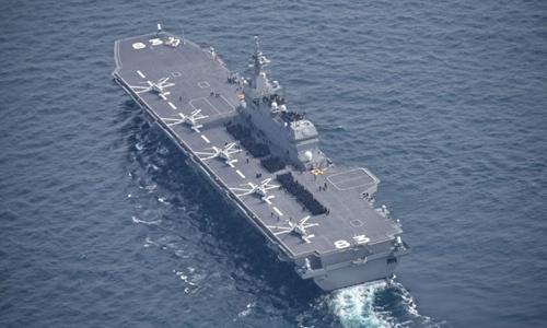 Khu trục hạm mang hình hài tàu sân bay của Nhật 3