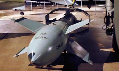 Fritz-X – bom thông minh đầu tiên trên thế giới 1