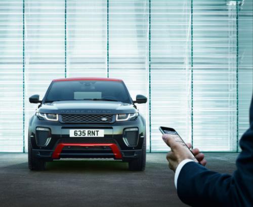 Range Rover Evoque 2017 - phiên bản đặc biệt giới hạn 1