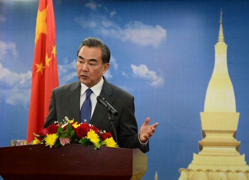 Ngoại trưởng Trung QuốcVương Nghị