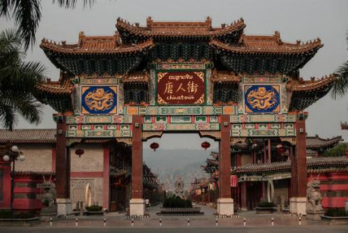Dấu chân Trung Quốc tại Lào gây nghi ngại về vấn đề Biển Đông 1