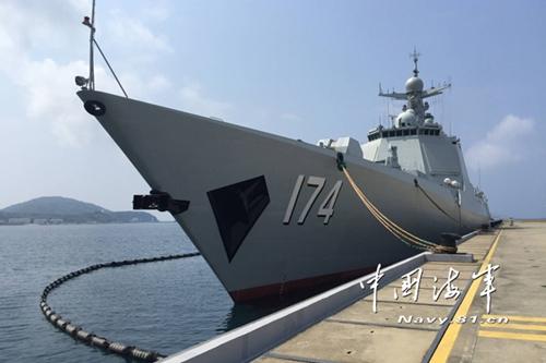 tàu khu trục tên lửa Hợp Phì 174. Ảnh: navy81.cn.