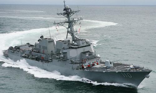 Tuần tra đá Chữ Thập - bước lùi chiến thuật của Mỹ ở Biển Đông 1