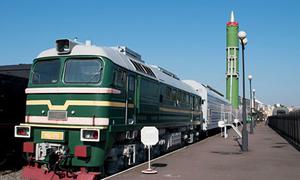 Đoàn tàu hạt nhân Nga đối phó lá chắn tên lửa Mỹ