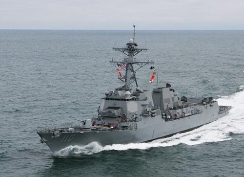 USS William P. Lawrence thực hiện trong phạm vi 12 hải lý quanh đá Chữ Thập, quần đảo Trường Sa