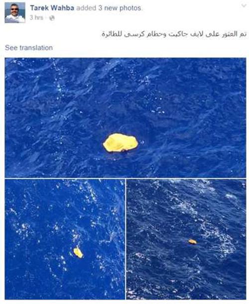 """""""Chúng tôi tìm thấy một áo phao và một ghế máy bay"""", ông Wahba viết."""