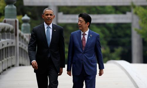 Hội nghị G7 ở Nhật - nỗi nhức nhối với Trung Quốc 1