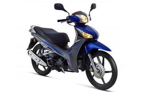 Honda Future FI - bản nâng cấp giá từ 1.500 USD tại Malaysia 1