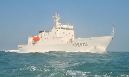 Tàu hải cảnh khổng lồ - vũ khí uy hiếp của Trung Quốc ở Biển Đông 2