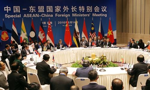 Thất bại của Trung Quốc tại hội nghị đặc biệt với ASEAN 1