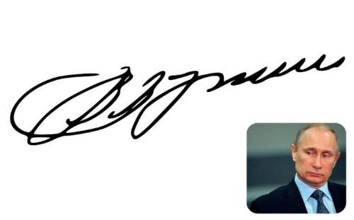 Chữ ký tiết lộ gì về tính cách Putin, Obama và Trump 4