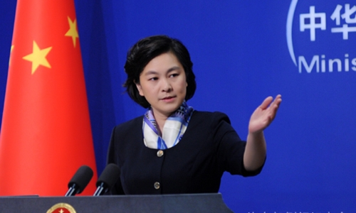 Người phát ngôn Bộ Ngoại giao Trung Quốc Hoa Xuân Doanh. Ảnh: fmprc.