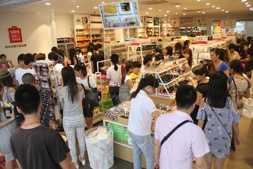 Mục tiêu của Miniso trong 5 năm tới là sẽ mở 200 shop tại hầu hết tất cả các tỉnh thành Việt Nam, tạo công việc ổn định cho khoảng 5.000 lao động.