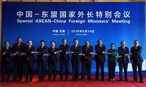 Phán quyết 'đường lưỡi bò' phủ bóng hội nghị ASEAN tại Lào