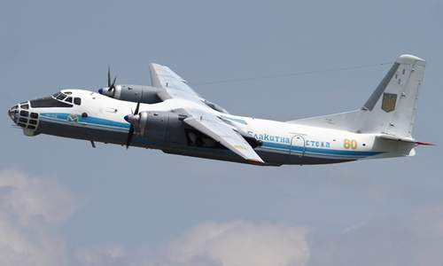 Phi cơ An-30B của Ukraine. Ảnh: planespotters.com.