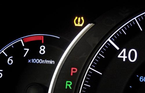 2012 honda cr v ip carsafety 7 9419 3506 1470313991 Ý nghĩa những biểu tượng xuất hiện trên bảng táp lô