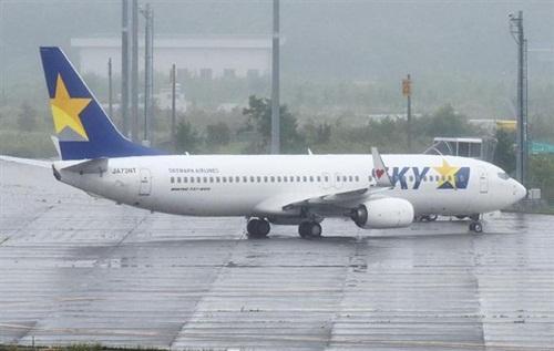 Một máy bay của hãng Skymark Airlines. Ảnh: