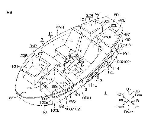 Yamaha Amphicar xe loi nuoc Vn 5214 2785 1472014751 Nhật Bản thiết kế xe có khả năng gập bốn bánh vào thân xe để di chuyển trên nước