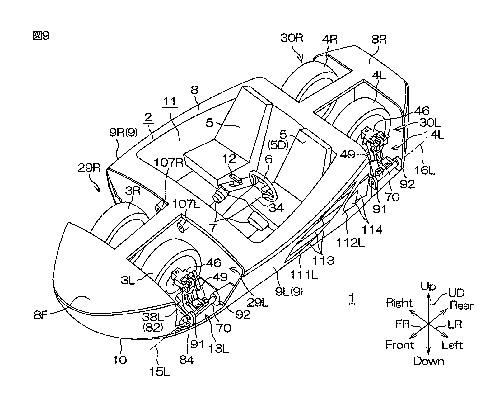Yamaha Amphicar xe loi nuoc Vn 9834 6646 1472014751 Nhật Bản thiết kế xe có khả năng gập bốn bánh vào thân xe để di chuyển trên nước